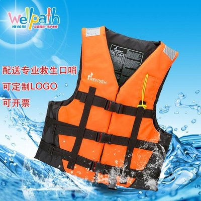 救生衣 維帕斯專業救生衣成人便攜浮潛游泳船用浮力衣海釣背心馬甲可定制