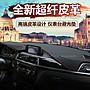 Ford福特 Fiesta嘉年華、Focus、Kuga、Must...