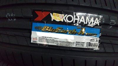 +超鑫輪胎鋁圈+ YOKOHAMA 橫濱 AE50 AE-50 215/45-17 另有 VE303 ZSR NS20