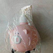 造型小豬按壓瓶 粉紅色不透明 有塑膠味 乳液瓶 液體分裝瓶 替換瓶 空瓶 壓泵分裝瓶子 分裝化妝品盥洗清潔劑 櫻環