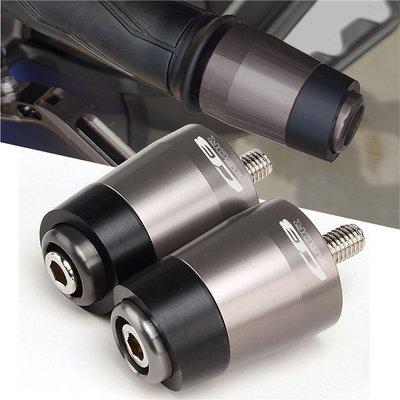 機車配件 適用本田 CB650R CBR650R 19-20年 改裝CNC手把堵頭塞 手把塞平衡 改裝配件 犬角夫