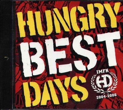 八八 - HUNGRY DAYS - Best Days - 日版 CD