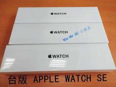 全新 Apple Watch SE 44mm GPS 運動版 / Nike版 高雄可自取
