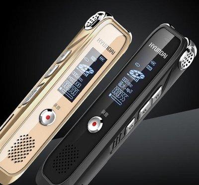 錄音筆-微型專業迷你8G高清學生降噪遠距取證超小MP3超長插卡防隱形