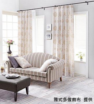 【窗的世界家飾館】20年專業製作達人,雅式多2018系列窗簾P72 台灣製造A68622