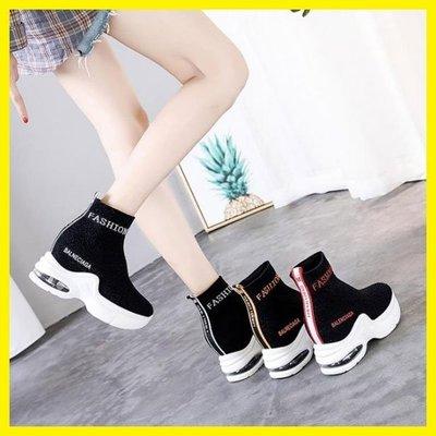 嘻哈女鞋子潮內增高筒彈力2018春秋新款韓版百搭厚底高跟短靴襪靴