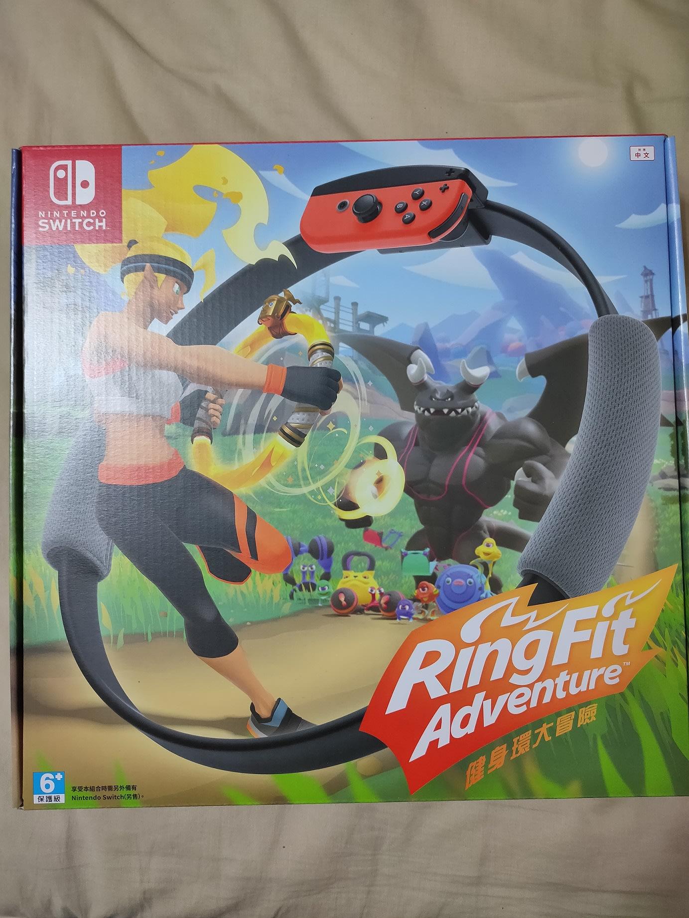 全新 現貨 Nintendo Switch NS 健身環 大冒險 RingFit Adventure 原廠 台灣公司貨