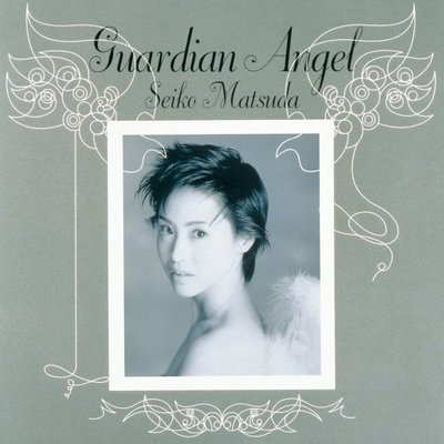 日版初回已拆近全新 --- 松田聖子 ~ Guardian Angel