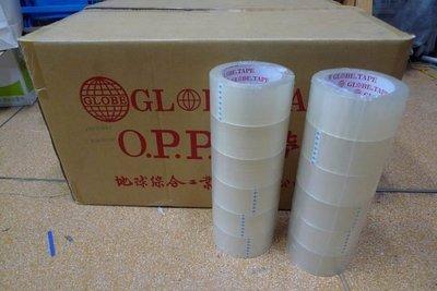 *東北五金*正地球牌 OPP透明膠帶90米長特價優惠中! (OPP透明膠帶48mm下標區)