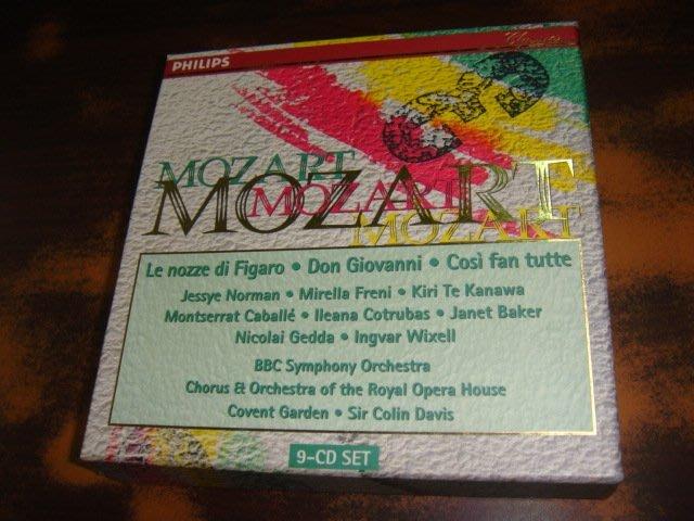 好音悅 半銀圈 Sir Colin Davis Mozart 莫札特 3部歌劇輯 9CD Philips 德PMDC版