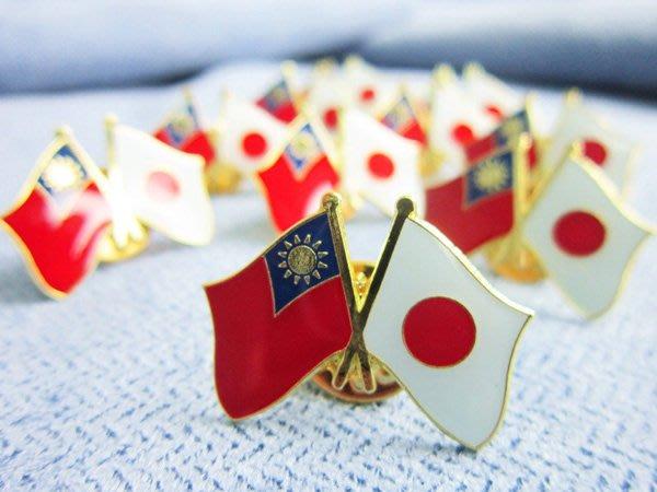 【衝浪小胖】台灣、日本雙旗徽章100入組/中華民國/Taiwan/Japan