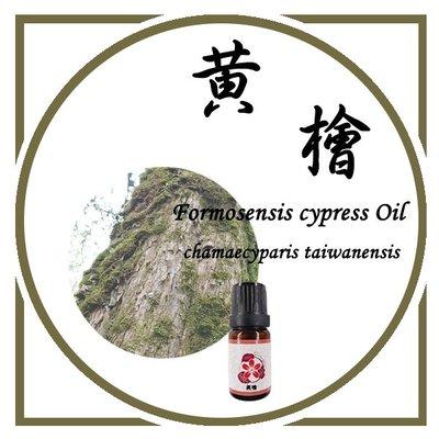 【三越Garden】黃檜 精油(台灣)10ml 萃取方式:蒸餾  萃取部位:木材