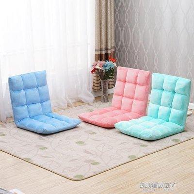 懶人沙發床上客廳折疊靠背椅單人臥室宿舍小沙發床榻榻米地板沙發YYS