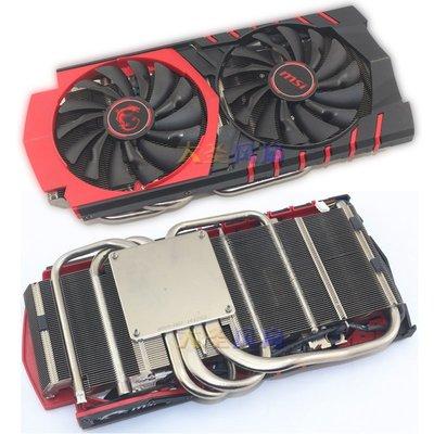 微星GeForce GTX970 980 980Ti GAMING 58mm孔距4熱管顯卡散熱器