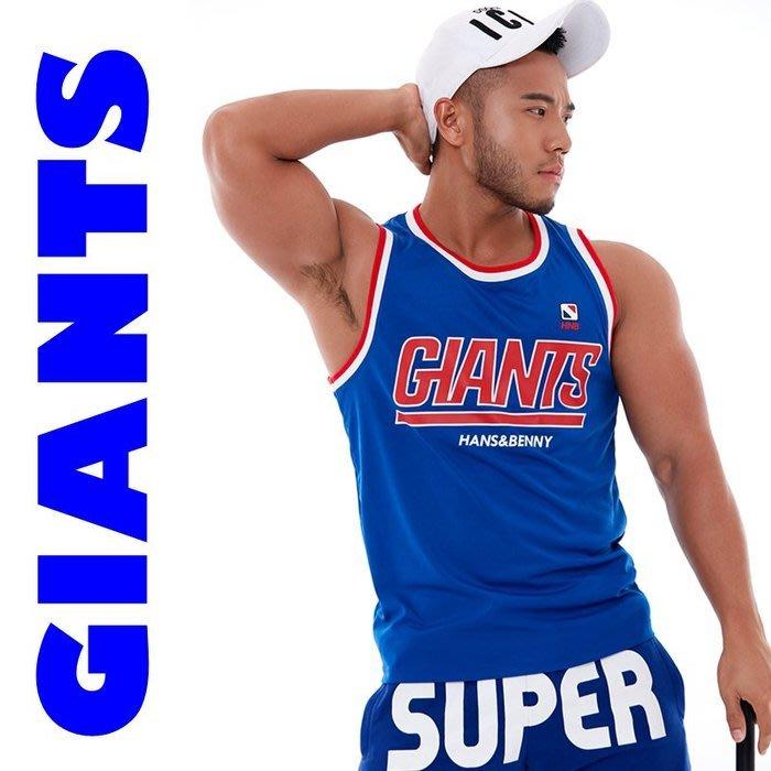 【現貨正品】 HANSBENNY GIANTS系列 藍色背心 運動休閒背心 沙灘背心 健身背心 舉重背心