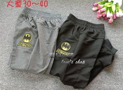 愛兒小舖#大童【M2694】繡布蝙蝠俠束腳棉褲~豐原可面交