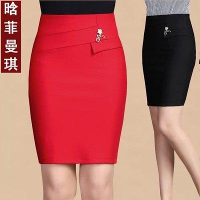 短裙2018西裝裙半身裙一步裙春秋韓版高腰修身顯瘦職業工作裙包臀裙
