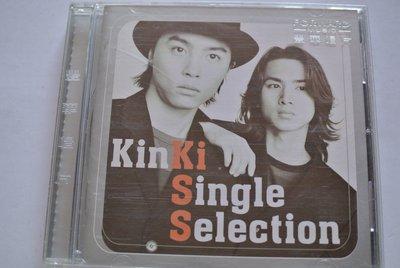 CD ~ KINKI KIDS / 13 HITS SONGS ~ 2000 FORWARD 00-20120