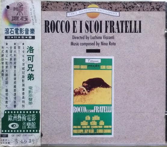 《絕版專賣》洛可兄弟 / Rocco E I Suoi Fratelli 電影原聲帶 (有側標.義版.無IFPI)