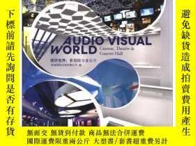 簡書堡9787561169919視聽世界:影劇院與音樂廳:cinema,theatre & concert hall奇摩