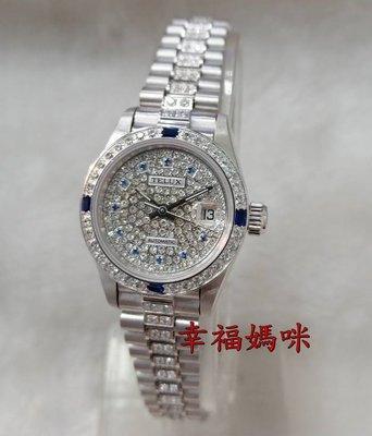 【 幸福媽咪 】TELUX 鐵力士 蠔式型 瑞士ETA機芯,自動手動上鍊機械錶-銀 SW9516