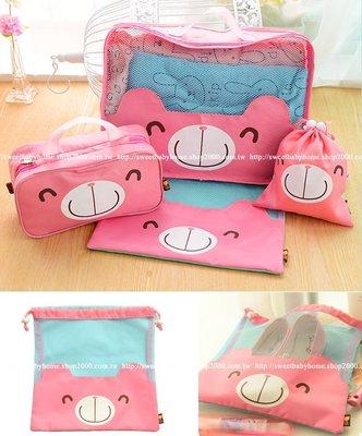 【批貨達人】韓版旅行可愛粉熊網格抽繩收納包