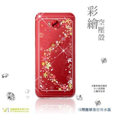 【WT 威騰國際】WT® ASUS ZenFone 4 ZD552KL 施華洛世奇水晶 彩繪空壓殼 軟殼 -【楓彩】