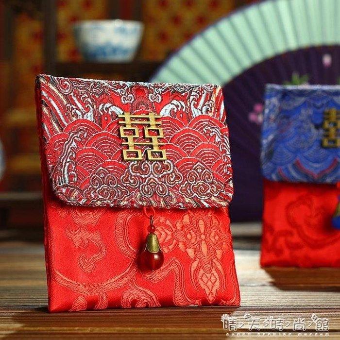 創意中國風結婚1-5千元布藝雙囍紅包袋利是封婚慶用品織錦緞紅包