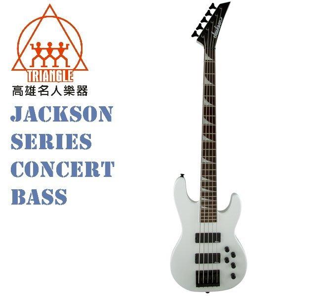 【名人樂器】Jackson X SERIES CONCERT BASS CBXNT V 五弦 電貝斯 白色