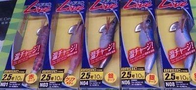『168樂天市場』保證新品現貨供應日本YAMASHITA蓄熱2.5吋自然系-3