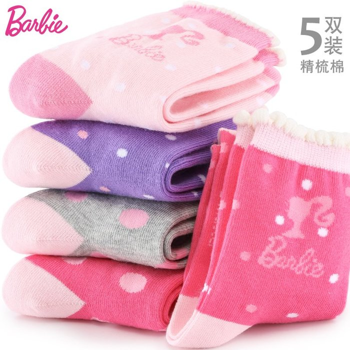 奇奇店#芭比兒童襪子秋冬新純棉襪公主女童可愛女孩小孩幼兒中筒寶寶短襪