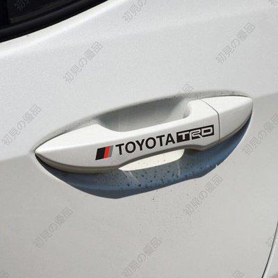 Toyota豐田漢蘭達 皇冠 卡羅拉 雷凌 致炫 銳志 RAV4改裝拉手貼紙.ATP