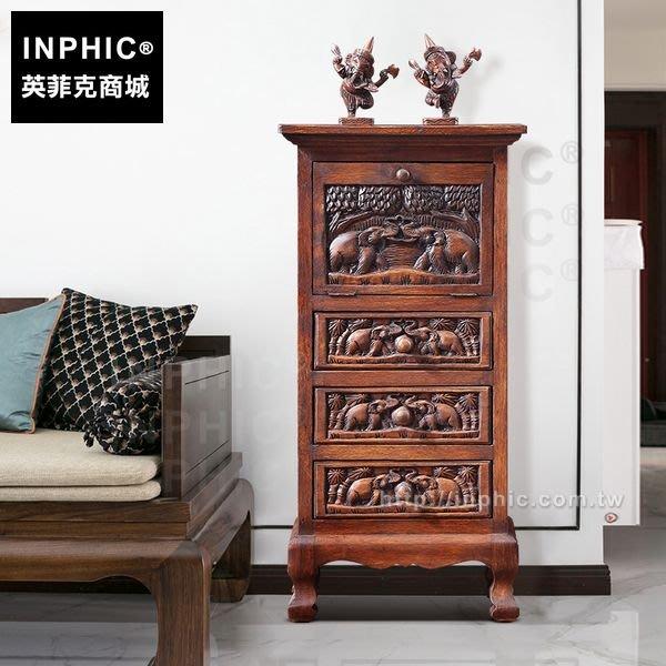 INPHIC-儲物收納櫃四斗櫃泰國傢俱浮雕大象雕花斗櫃東南亞_FMG3