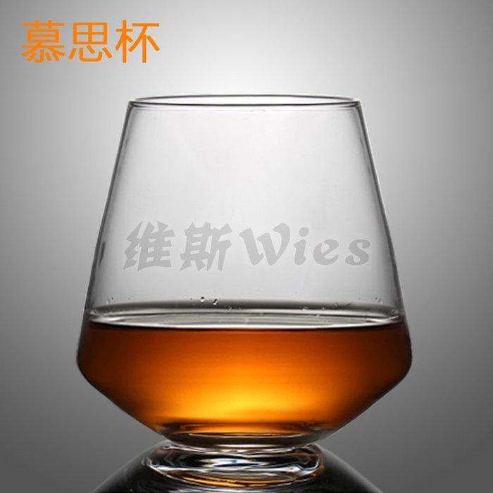 聚吉小屋 #水晶威士忌杯搖擺杯 搖滾杯不倒翁杯白蘭地杯 干邑杯雞尾酒杯包郵