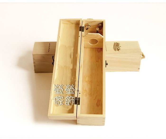 【螢螢傢飾】翻蓋木製酒盒 紅酒木盒 收藏木盒木箱 中秋禮盒 收納ZAKA木盒 冰酒盒 葡萄酒盒