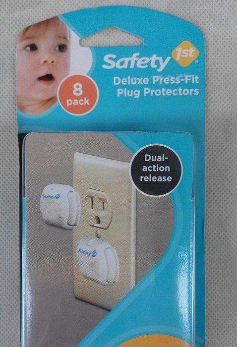 【魔法世界】Safety 插頭保護器 (8入)
