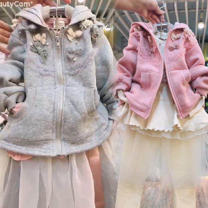 ○。° 彩色泡泡 °。○ 童裝【貨號K5229】冬。綴花朵珍珠加厚棉刷毛連帽外套~2色