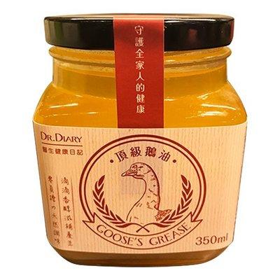 [JENPIN饌] Dr.Diary 鵝油 350ml