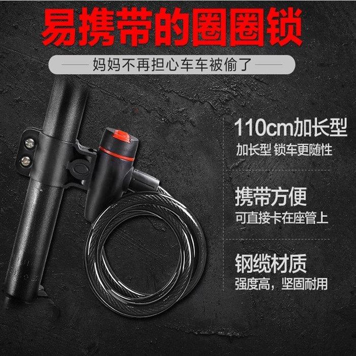 山地自行車鎖單車防盜鎖鏈條鎖可擕式電動電瓶車固定鋼絲鎖(1.1米款)