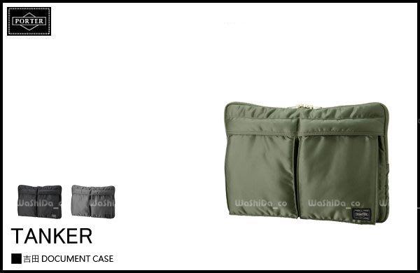 WaShiDa PLUS+【日本 吉田 PORTER × TANKER 經典系列 公文包 手拿包】622-06500