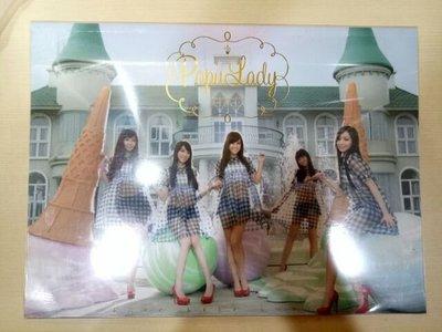 Popu Lady首張專輯The First EP一直一直愛(CD+寫真本) 無簽名