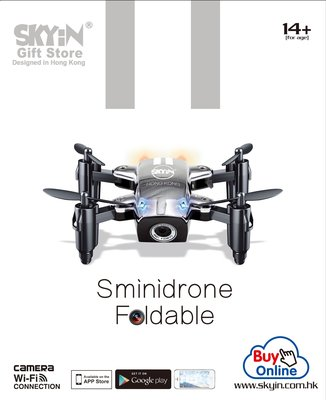 Smini-13 迷你摺疊航拍機飛行器