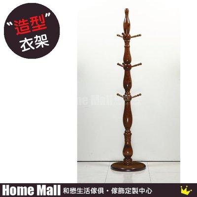 HOME MALL~吉源掛衣架 $2500~(雙北市免運費)6T~(108型)