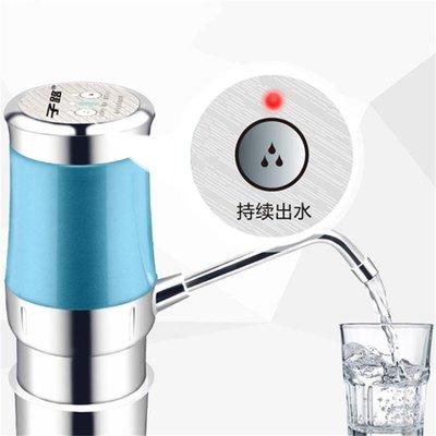 抽水器電動礦泉水飲水機水桶壓水器自動純凈水桶 GB5064TW