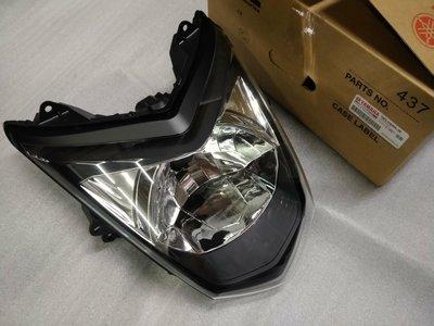 YAMAHA 山葉 原廠 勁戰 三代 大燈罩 大燈組 霧黑(不含燈泡)另售其它規格