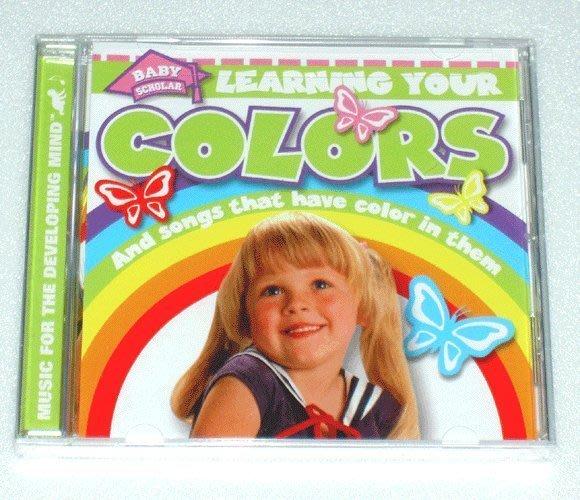 【英語認知歌謠CD】小pen童書c55~COLOR Songs【顏色認知學習】