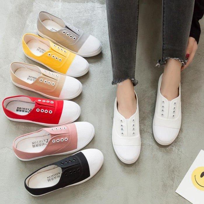 紫滕戀推出2019新款低幫帆布鞋學生平底休閒女鞋一腳蹬懶人鞋小白鞋  買5送一