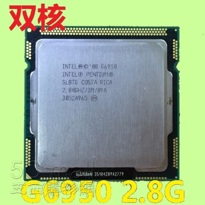 5Cgo【權宇】Intel雙核心Pentium G6950 2.8G 1156腳位CPU 散片 另售 i3-530 含稅