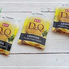 【回甘草堂】(現貨供應)盛香珍 Dr. Q 金鑽鳳梨蒟蒻 擠壓式果凍包 5公斤量販箱裝 約250包 另有其它口味歡迎混搭