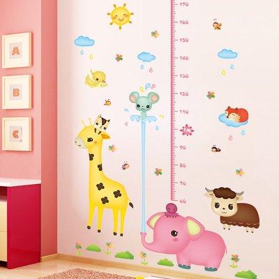 雅典生活館~可移除墻貼粉色小象身高尺兒童房間寶寶小孩測量身高貼紙可愛卡通